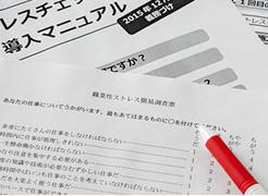 ペンと資料