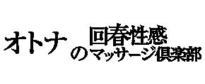 No35ロゴ