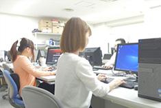 ネット事業部
