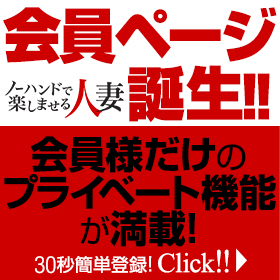 member_site