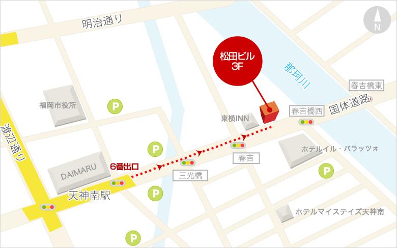 福岡店面接場所地図