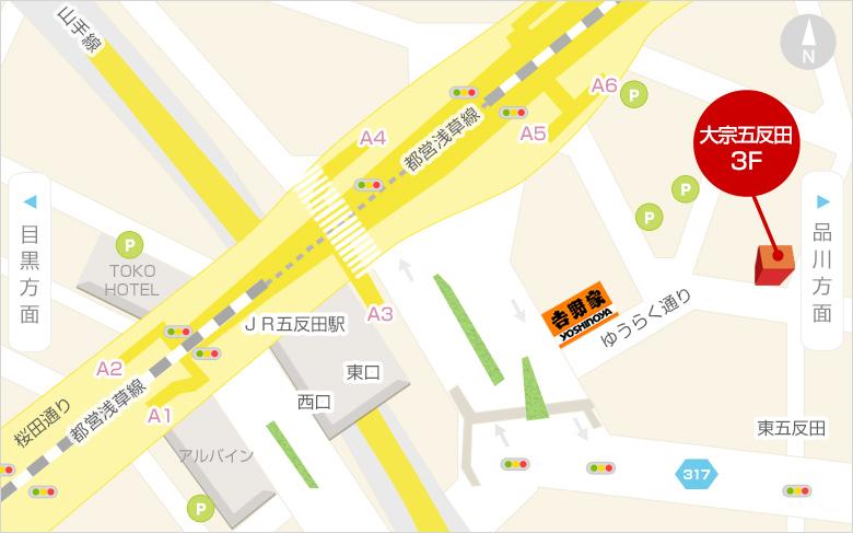品川店面接場所地図