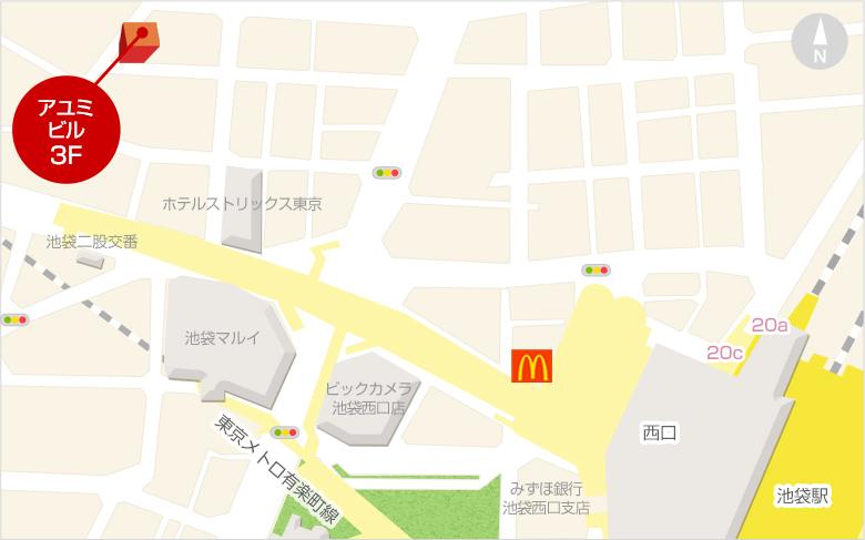 池袋店面接場所地図