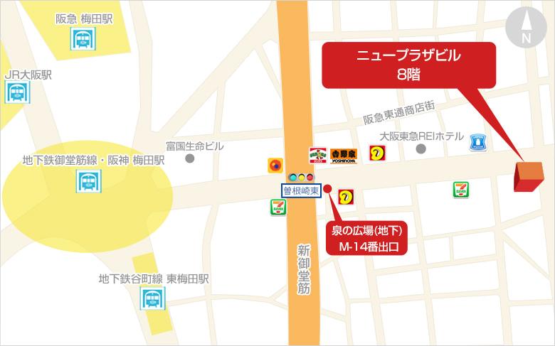 大阪梅田店面接場所地図