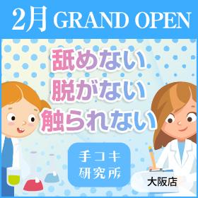 banner_tekoki