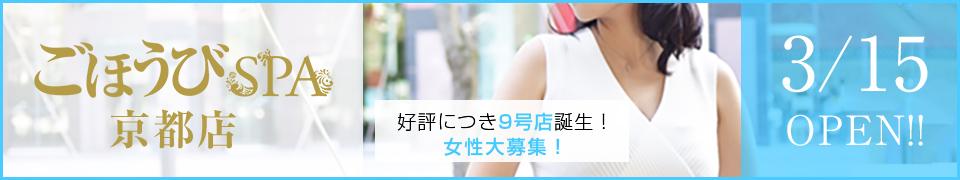 banner_kyoto