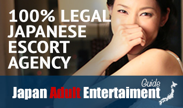 japan adult entertaiment